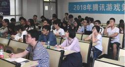 华中科技大学课程现场