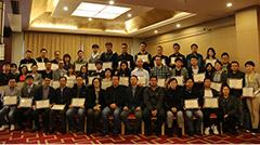 网络游戏术语专项课题组启动大会